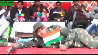 Ae jaate hue lamho performance by college student Annual Function 2018