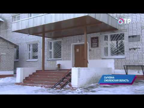 Малые города России Сычевка четверть ее населения работает в .