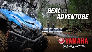 Yamaha | REALize your ADVENTURE