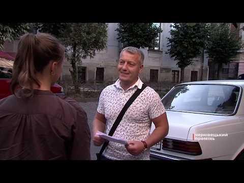 Чернівецький Промінь: Підгузки і курячі кістки: що зливають чернівчани у каналізацію?