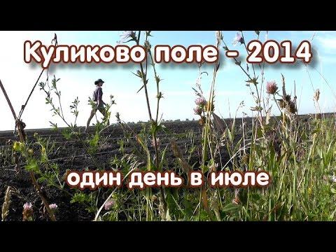 Презентация на тему Культура Древней Руси презентации