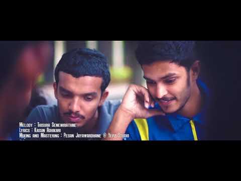 දායාදය - University of Colombo Faculty of Science 2015/16 Official Batch Song