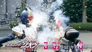 vuclip Kamen Rider Zi-O- Episode 29 PREVIEW (English Subs)