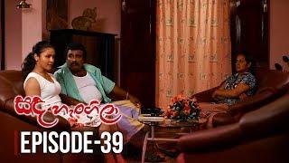 Sanda Hangila | Episode 39 - (2019-02-05) | ITN Thumbnail