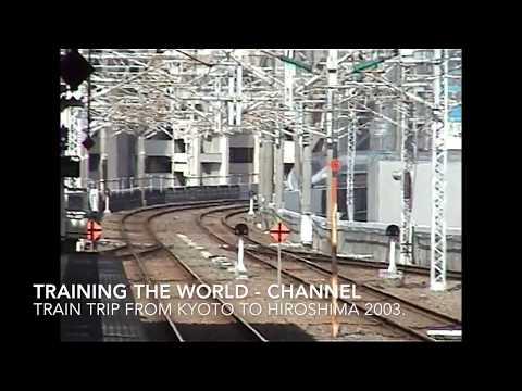 Kyoto to Hiroshima by 500 Series Shinkansen 2003