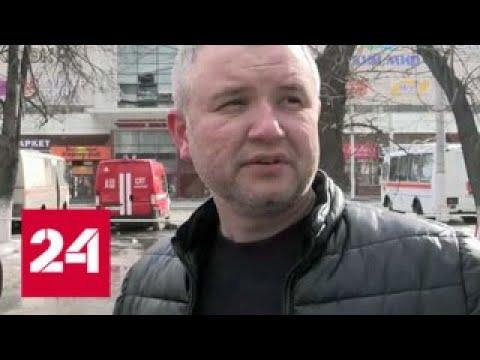Герои Кемерова: работники обувного магазина вывели из горящего ТЦ около 50 человек - Россия 24