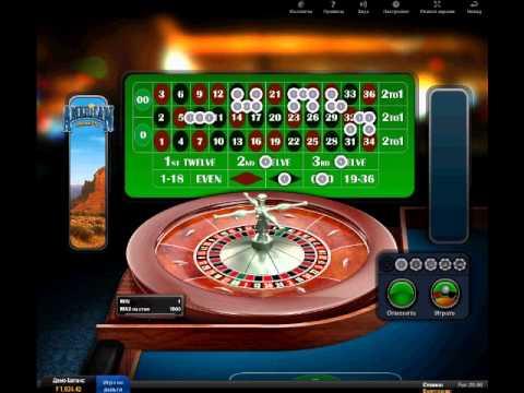 I казино чаплин играть в флеш покер онлайн бесплатно без регистрации