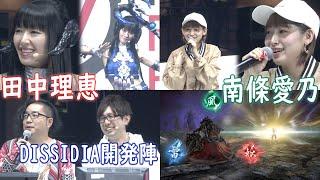 FINAL FANTASY XIV FAN FESTIVAL 2019 in TOKYO ファイナルファンタジー...