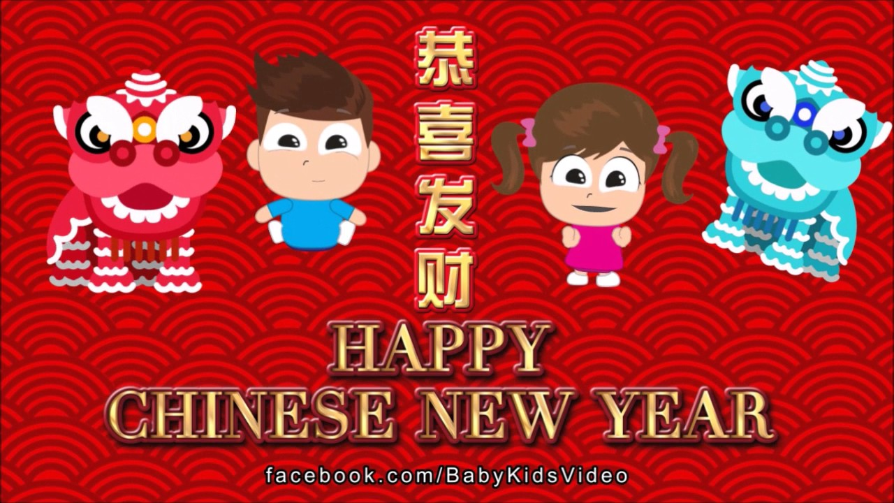 happy chinese new year greeting video gong xi fa cai for kids chinese lion dance for baby kid