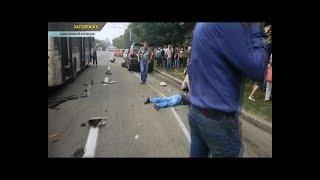 видео Запоріжжя | Репортер - Part 2