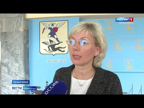 Проект пресс-службы администрации Архангельска в призёрах международного конкурса