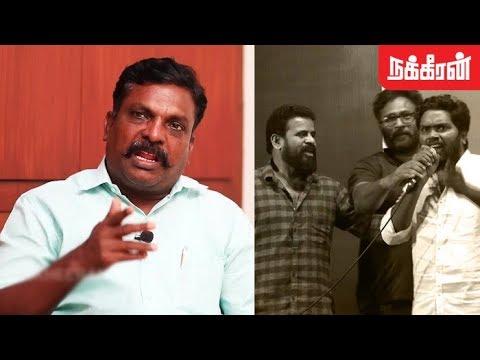அனிதா யார் ?  தமிழ்த்தேசியம் ? Thol Thirumavalavan against NEET | Ameer & Pa.Ranjith conversation