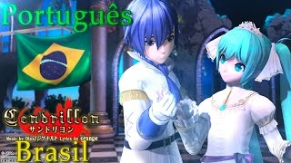 【Vocaloid Brasil】 Cendrillon - Português Brasil - Hatsune Miku KAITO 初音ミク カイト
