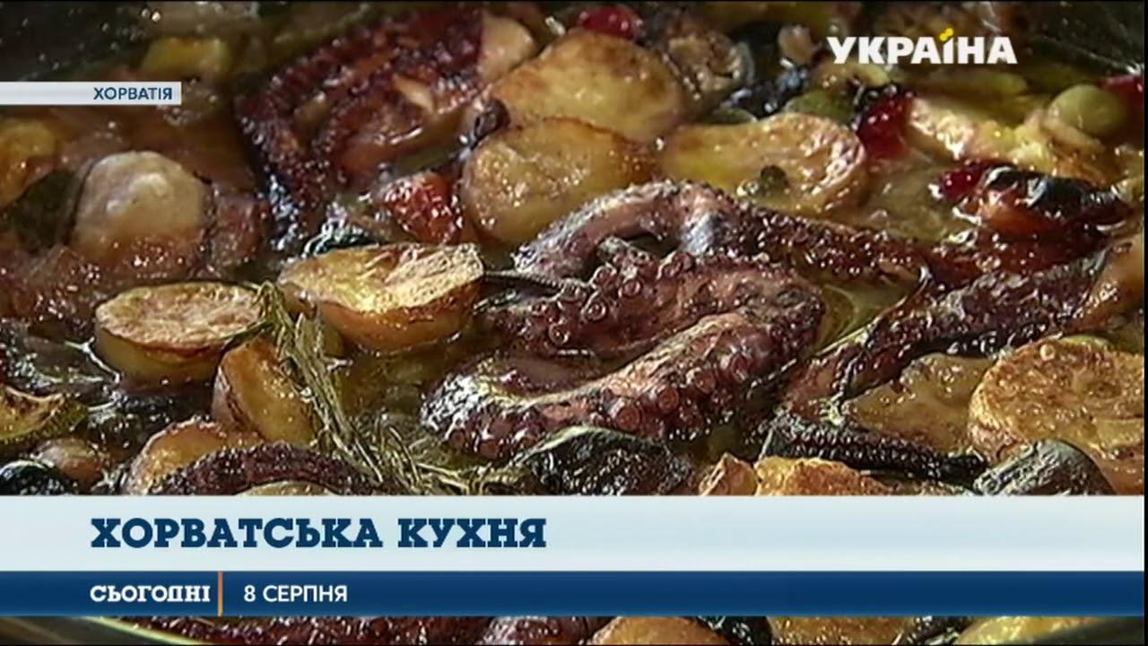 Хорвати поділилися особливим рецептом восьминіга