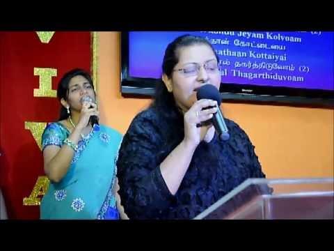 El-Shaddai Ministries Singapore - Sunday Worship Service 26 Jan 2014
