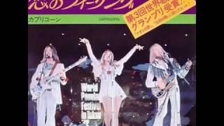 カプリコーン「恋のフィーリング」 Vinyl Rip from Epic/CBS Sony ECPA-...