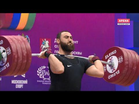 2021 European Weightlifting Championships, Men 109 kg Тяжелая Атлетика. Чемпионат Европы