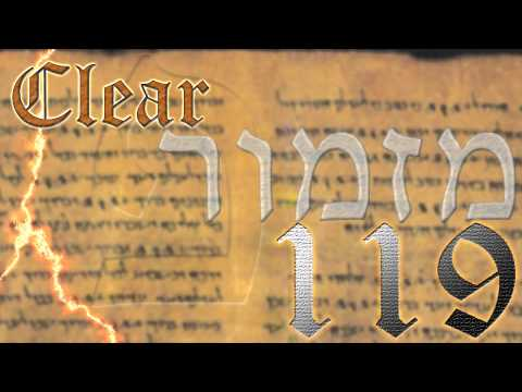 Psalms 119 (Pe) by Clear