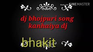 Gambar cover DJ kanhaiya Varun song bhakti