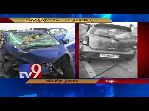 Cars collide in Vanaparti, 9 dead - TV9