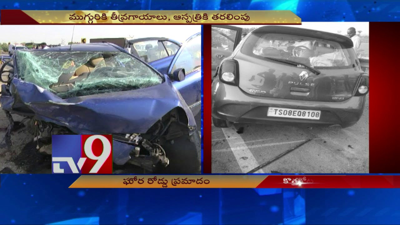 cars-collide-in-vanaparti-9-dead-tv9
