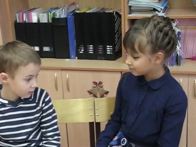 Изображение предпросмотра прочтения – «3б класс Гимназии №7 г. Брянска» читают отрывок изпроизведения «Цветик-семицветик.» В.П.Катаева