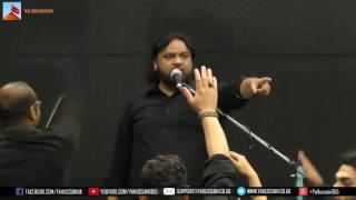 Zakir Shokat Raza Shokat (Multan) - AGHA - Northampton (UK) - 23rd July 2017