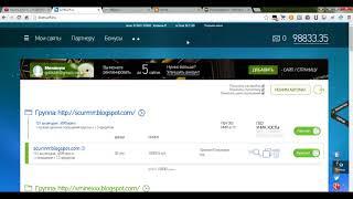 Linkum ru Отзывы Заработок Сайт Крауд ссылки Целевой Трафик Анализ Ссылочной Массы Наращивание Зараб