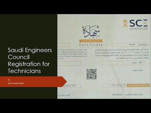 Saudi Engineers Council Registration for Technicians |Life in Saudi Arabia