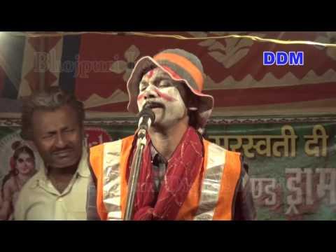 भोजपुरी जोकर का मसालेदार चुटकुला || Bhojpuri Nach Jokar Comedy || Rakauli Patar || Siwan Bihar India