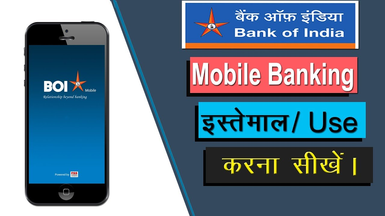 boi mobile banking app for ios