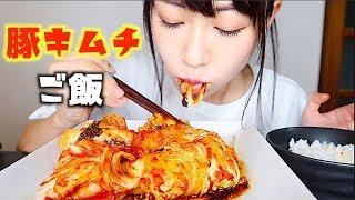 【チャンネル登録よろしくお願いします!】 キムチのお取り寄せ 【食卓...