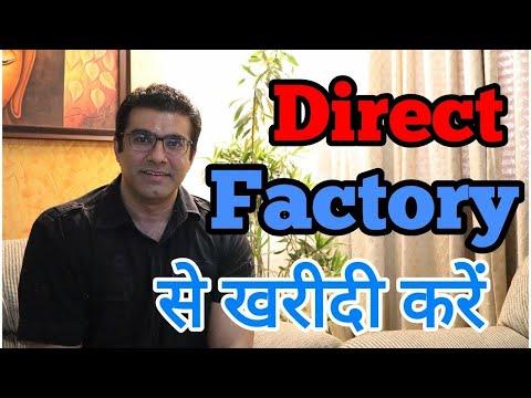 Kurtis, suits & Saree wholesale market Surat with price || Direct factory 🏭 से खरीदी करें || Surat