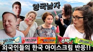 New Zealanders Try Fruity Korean Ice Creams!!