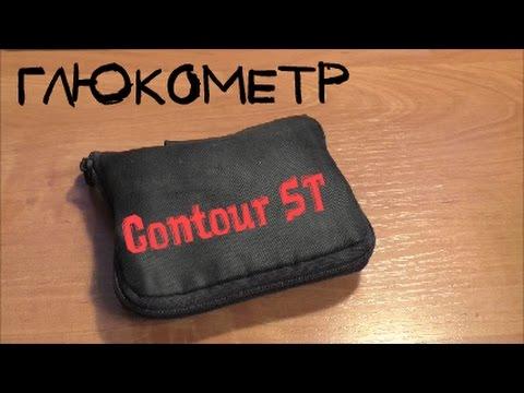 Глюкометр Contour ST