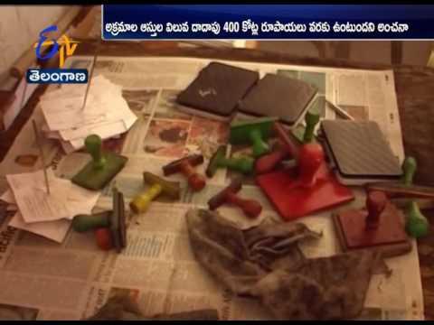 Govt  Land Registration Scam | Officials Investigation Going On In Hyderabad | A Report
