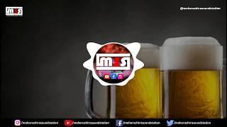 Pele Pele O Mere Raja | DJ HRK | DJ Rohit | MSS092.