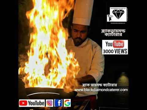 black-diamond-caterer-best-bengali-wedding-birthday-party-event-veg-nonveg-catering-services-kolkata