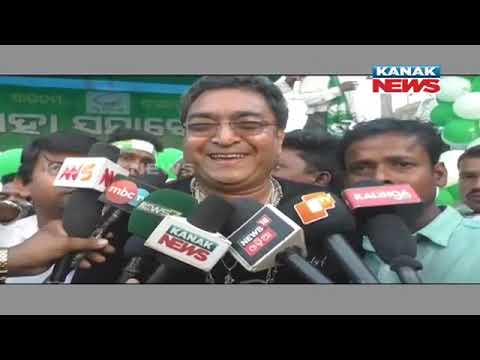 Ollywood Star Rai Mohan Parida's Election Campaign For BJD In Bari Constituency