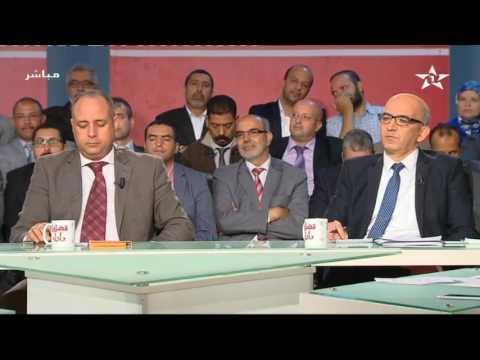 قيادي من يُصرح ويقول: 'لا يمكن أن يتحالف حزبه مع حزب يستغل فقر شريحة من المغاربة الفقراء، عمل على كسب أصواتها