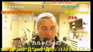 2017/4/3(月)夜の放送.