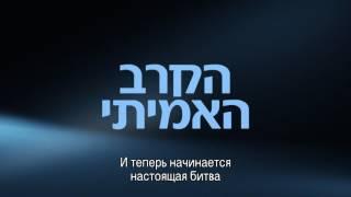 Лучший европейский сериал «Нобель: Мир любой ценой»