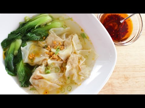 Wonton Soup Recipe เกี้ยวนำ้ - Hot Thai Kitchen