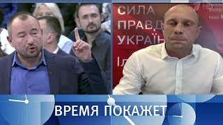 Киев: иллюзия революции. Время покажет. Выпуск от18.10.2017