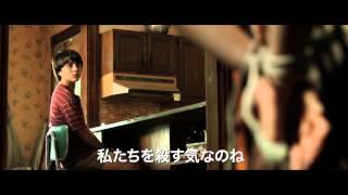 映画「とらわれて夏」 公開:2014/GW 原題:Labor Day 配給:パラマウン...