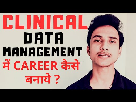 Pharmacy Career In Clinical Data Management 🔥🔥🔥