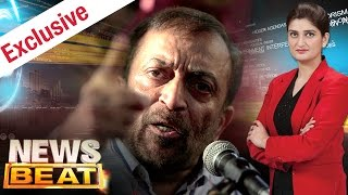 Farooq Sattar Exclusive | News Beat – 10 Sept 2016