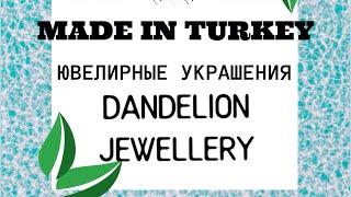MADE IN TURKEY. Ювелирные украшения DANDELION JEWELLERY