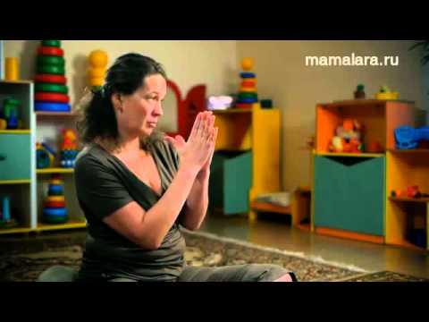 Что такое плацента? Плацента при беременности | Mamalara.ru