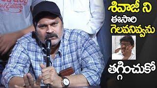 Naga Babu Serious about MAA President Sivaji Raja | Naresh | Rajasekhar | Life Andhra Tv